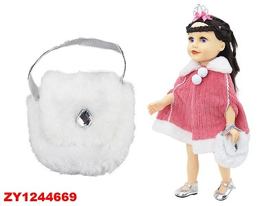 Accessories of dolls