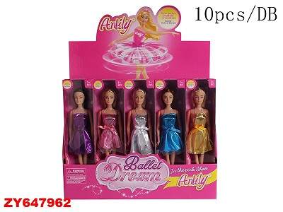 Barbie Doll(10PCS/DB)