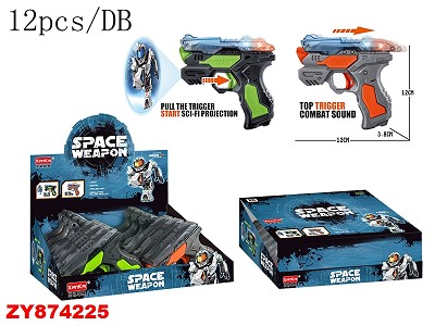 B/O Space gun(12PCS/DB)