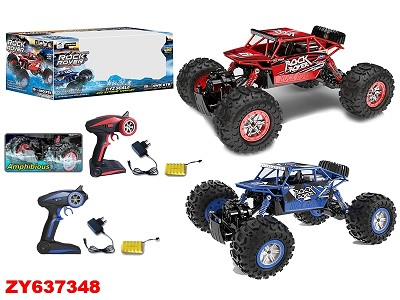 R/C Alloy Car(Batteries included)