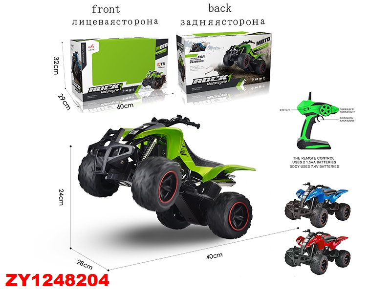 R/C CHARGE MOTORCYCLE