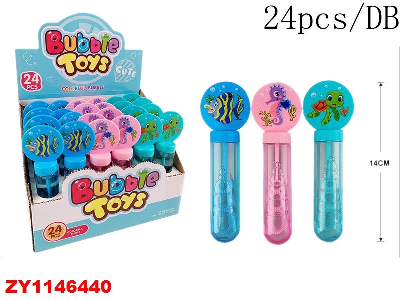 Bubble Liquid(24PCS/DB)