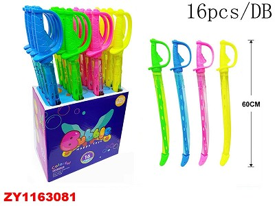 Bubble Liquid(16PCS/DB)