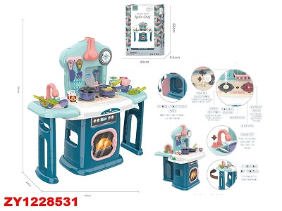 B/O Kitchen Set