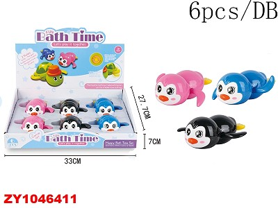 Bath toy(6PCS/DB)