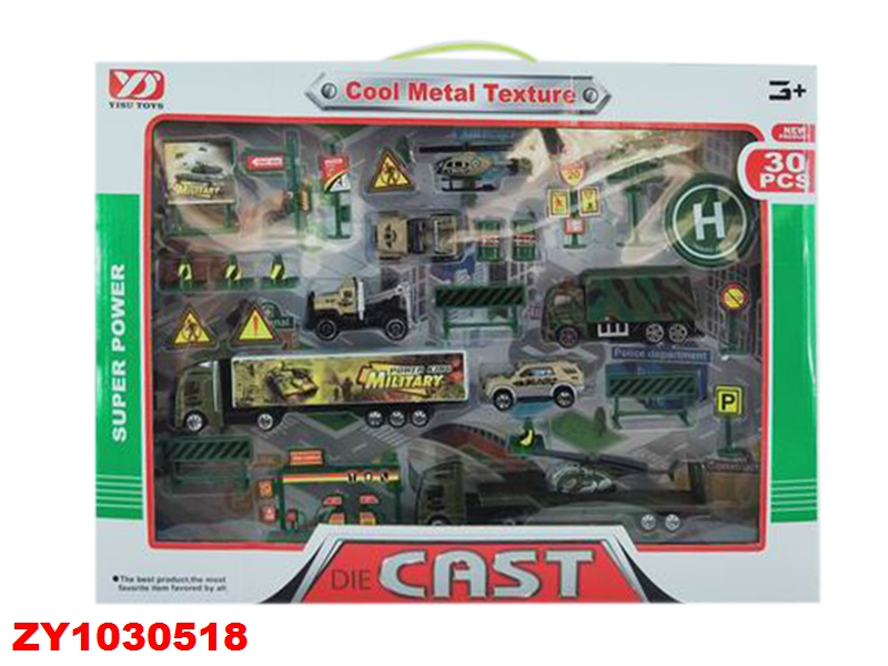 Die cast  Play Set