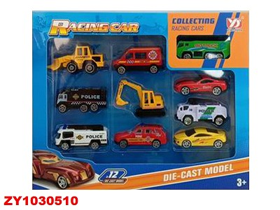 Die cast Car